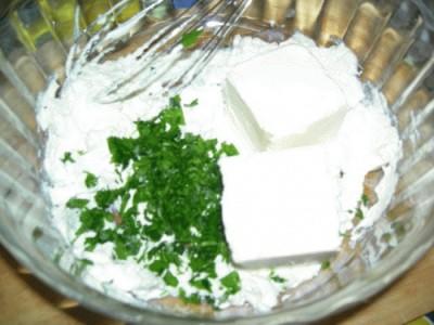 Strudel di pasta fresca, formaggio, radicchio e noci
