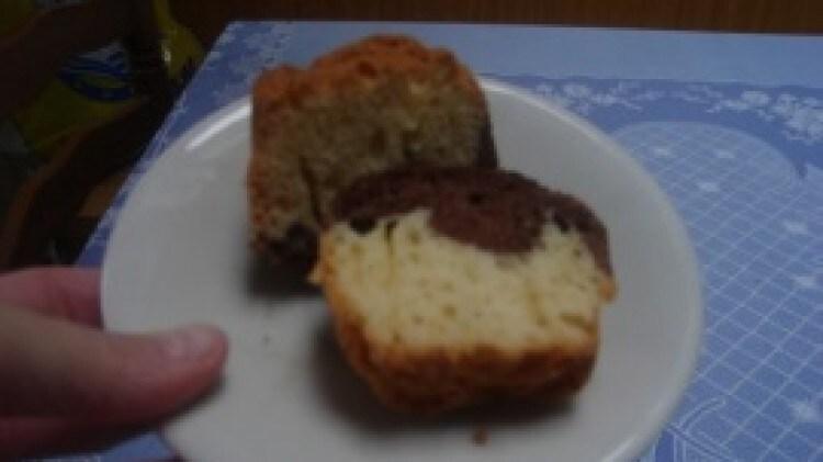 Ciambella con cioccolato ed uvetta
