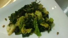 Misto di verdure con semi di girasole
